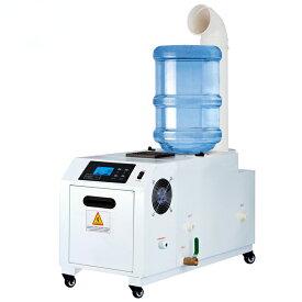 超音波加湿器 次亜塩素酸水対応 噴霧量最大6L/時オールステンレス 業務用「ドラゴンブリーズ VI」 噴霧量6リットル毎時 ステンレス筐体仕様 自動湿度制御機能付き