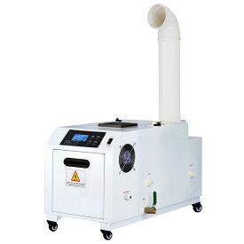 超音波加湿器(業務用)「ドラゴンブリーズ2」 次亜塩素酸水対応 噴霧量2L/時 ステンレス筐体仕様 大容量 自動湿度制御機能付き