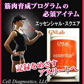 アミノ酸サプリメント プロテイン代替 アミノ酸サプリ プロアスリート仕様 GNLab エッセンシャルスクエア(Mボトル:192g:60食分)記録に挑戦するアスリートのサプリメント