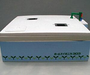 水耕栽培装置 ホームハイポニカ303 水耕栽培キット 水耕栽培用本格仕様 水栽培 ハイドロカルチャー ハイポニカの協和