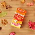 プラポン(プラセンタ・スッポン・高麗人参・ビタミンE配合・女性のための元気サプリ)