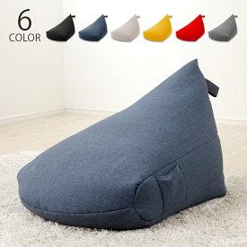 ビーズクッション 三角 背もたれ おしゃれ フロアクッション シンプル ギフト プレゼント コンパクト 日本製 ビーズ クッション 人をダメにするクッション 人をダメにする ソファ 椅子 しずく 大きい ふわふわ 可愛い かわいい 北欧