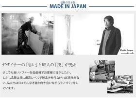 「和楽の葵PREMIO-XL」人をダメにするビーズクッション特大サイズa860【日本製】【送料無料】