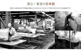 「和楽ステップ」ドッグステップ4段ミニチュアダックスフンドモデルa387【日本製】【送料無料】ペットステップ★★★ベッドの乗り降りにも