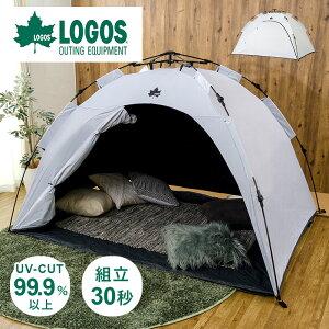 ロゴス LOGOS テント サンシェード ソーラーブロック Q-TOP フルシェード-BA キャンプ アウトドア UV-CUT 収納バッグ付