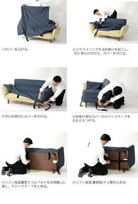 A01D01和楽の極ソファ本体と専用カバーセット【日本製】【送料無料】