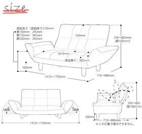 「和楽の極ハイバック」A316日本製送料無料2人掛け和楽の極ハイバック仕様sg