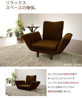一人掛けソファー国産ソファWARAKU日本製1Pソファー「ソファ和楽のTONT-1P」安心の日本製