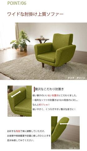 コンパクトサイズの1人掛けソファ「TONT」コンパクトサイズの1人掛けソファ「TONT」tont-a538-1p【日本製】【送料無料】sg