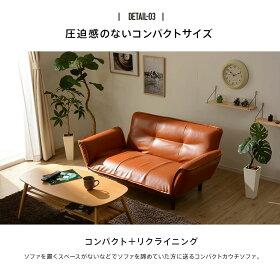 【送料無料】和楽ソファビンテージおしゃれブルックリン二人掛けソファA01