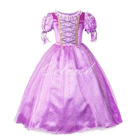 ガールズ ハロウィン ラプンツェル風 プリンセスドレス 子供 ドレス クリスマス 衣装 C-2858at0613