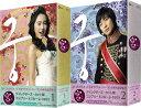 宮〜Love in Palace ディレクターズ・カット版 コンプリートブルーレイBOX1+2のセット