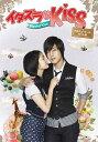 イタズラなKiss〜Playful Kiss プロデューサーズ・カット版 ブルーレイBOX2(6枚組)