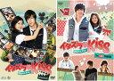 イタズラなKiss〜Playful Kiss<劇場編集版>DVD(2枚組)とYouTube特別版DVD(2枚組)のセット