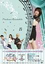 のだめカンタービレ〜ネイル カンタービレ DVD-BOX2<初回限定版>(5枚組)