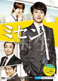 ミセン -未生- DVD-BOX1(4枚組)