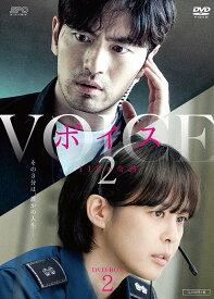 ボイス2 〜112の奇跡〜 DVD-BOX2(3枚組)