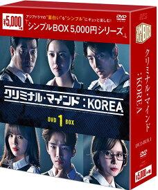 クリミナル・マインド:KOREA DVD-BOX1(6枚組) <シンプルBOX 5,000円シリーズ>
