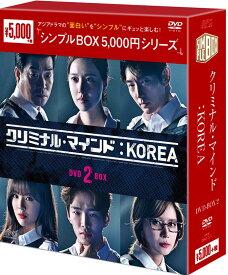 クリミナル・マインド:KOREA DVD-BOX2(6枚組) <シンプルBOX 5,000円シリーズ>