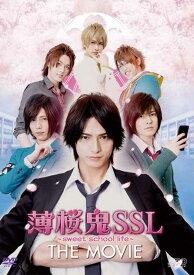 薄桜鬼SSL〜sweet school life〜 THE MOVIE DVD (1枚組)