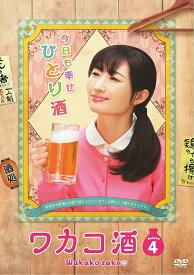 ワカコ酒 Season4 DVD-BOX (5枚組)