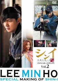 イ・ミンホのシンイ 信義  <スペシャル・メイキング>vol.2(2枚組) DVD