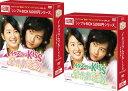イタズラなKiss〜惡作劇之吻〜 DVD-BOX1+2のセット <シンプルBOX 5,000円シリ