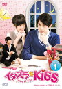 イタズラなKiss〜Miss In Kiss DVD-BOX1(3枚組)