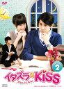 イタズラなKiss〜Miss In Kiss DVD-BOX2(4枚組)