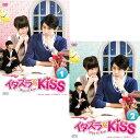 イタズラなKiss〜Miss In Kiss DVD-BOX1+2のセット