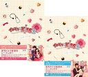 イタズラなKiss2〜Love in TOKYO ディレクターズ・カット版 DVD-BOX1+2のセット