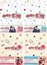 イタズラなKiss〜Love in TOKYO DVD-BOX1+2とイタズラなKiss2〜Love in TOKYO DVD-BOX1+2のディレクターズ・カ...