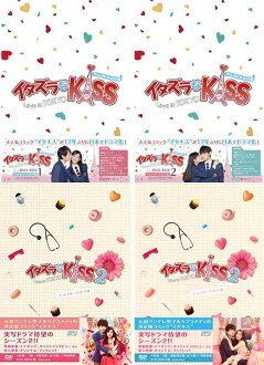 장난인 Kiss~Love in TOKYO DVD-BOX1+2로 장난인 Kiss2~Love in TOKYO DVD-BOX1+2의 디레크타즈・컷판 BOX4권세트