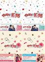 イタズラなKiss〜Love in TOKYO ブルーレイ BOX1+2とイタズラなKiss2〜Love in TOKYO ブルーレイ BOX1+2のディレクタ…