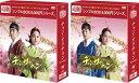 チャン・オクチョン DVD-BOX1+2のセット シンプルBOX 5,000円シリーズ