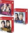 王女未央-BIOU-DVD-BOX1+2+3の全巻セット<シンプルBOX5,000円シリーズ>