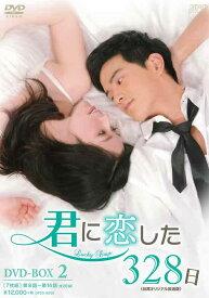 君に恋した328日<台湾オリジナル放送版> DVD-BOX2(7枚組)