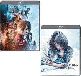 るろうに剣心 最終章 The Final と The Beginning 通常版 Blu-ray 2巻セット