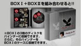ブラッディ・マンデイDVD-BOX 1(3枚組)+2(5枚組)のセット シーズン1