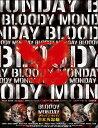 ブラッディ・マンデイ シーズン2 DVD-BOX(6枚組)通常仕様版