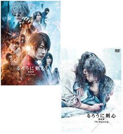 るろうに剣心 最終章 The Final と The Beginning 通常版 DVD 2巻セット