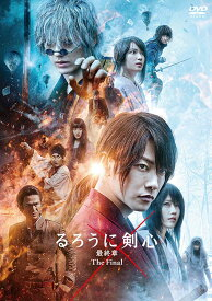 るろうに剣心 最終章 The Final 通常版 DVD