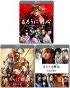 るろうに剣心 Blu-ray 通常版 3巻セット