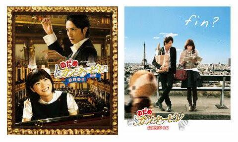 のだめカンタービレ 最終楽章 前編+後編 Blu-ray Disc 2枚セット