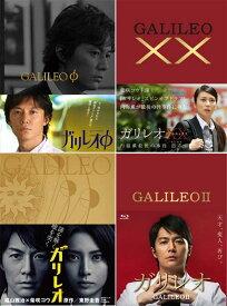 ガリレオ+ガリレオ2 Blu-ray-BOX と φ+XXダブルエックスBlu-rayのセット
