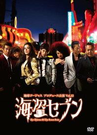 地球ゴージャス プロデュース公演 Vol.12 海盗セブン DVD