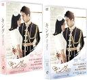 キング 〜Two Hearts スペシャル・プライスDVD-BOX 1+2のセット