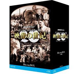 NHKスペシャル デジタルリマスター版 映像の世紀 ブルーレイBOX