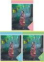 連続テレビ小説 あさが来た 完全版 DVD-BOX1+2+3の全巻セット