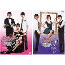 お嬢様をお願い!DVD-BOX 1+2のセット